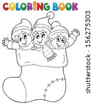 Coloring Book Image Christmas ...