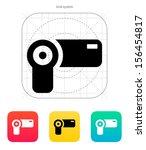 hand held camera icon. vector...