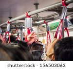 crowded people in the mass... | Shutterstock . vector #156503063