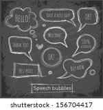 speech and thought bubbles on... | Shutterstock .eps vector #156704417