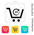 convenience store icon. vector...
