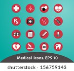 medical icons.illustrstion eps... | Shutterstock .eps vector #156759143