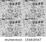 seamless doodle chinese new... | Shutterstock .eps vector #156818567