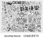 doodle chinese new year ... | Shutterstock .eps vector #156818573