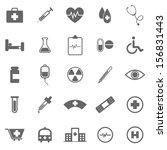 ambulancia,vendaje,sangre,cápsula,cardiograma,producto químico,clínica,cruz,diagnóstico,drogas,emergencia,ojo,primeros auxilios,salud,corazón