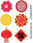 classical oriental chinese new... | Shutterstock . vector #156841007