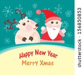 christmas and new year greeting ... | Shutterstock .eps vector #156850853