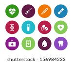 medical circle icons on white... | Shutterstock . vector #156984233