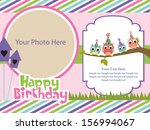 happy birthday invitation card... | Shutterstock .eps vector #156994067
