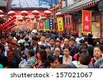 Beijing   Oct 4  People Crowd...