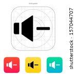 speaker icon. volume minus....