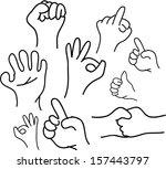 human hands | Shutterstock .eps vector #157443797