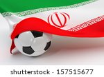 iran flag with championship... | Shutterstock . vector #157515677
