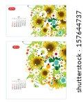 Floral Calendar 2014  July....