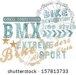 bike  text design