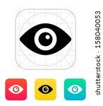 eye icon. vector illustration. | Shutterstock .eps vector #158040053