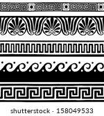 Greek Border Ornaments  Meanders