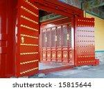 Red Door In Chinese Temple