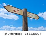 signpost  which divides the... | Shutterstock . vector #158220077