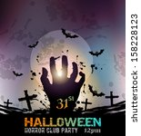 halloween fear horror party...   Shutterstock .eps vector #158228123