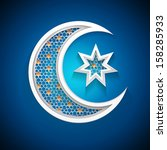 islamic moon   muslim community ... | Shutterstock .eps vector #158285933
