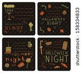 halloween night postcard... | Shutterstock .eps vector #158334833