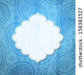 frame in the indian style on... | Shutterstock .eps vector #158382527
