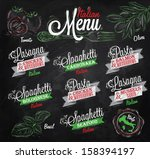 menu italian the names of... | Shutterstock .eps vector #158394197