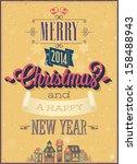 vintage christmas poster.... | Shutterstock .eps vector #158488943