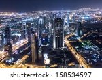 Постер, плакат: Night view of Dubai