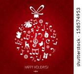 Christmas Music Ball