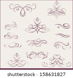 vector set  calligraphic design ... | Shutterstock .eps vector #158631827