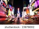 New York Times Square Traffic...