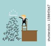 business catching  success | Shutterstock .eps vector #158845667