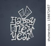happy new year 2014 celebration ... | Shutterstock .eps vector #158872457