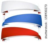 color ribbon banners  vector set | Shutterstock .eps vector #158930273