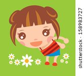 cute girl with daisies vector... | Shutterstock .eps vector #158983727