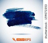 vector watercolor ink spot.... | Shutterstock .eps vector #159072353