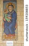 Постер, плакат: Mosaic gift from Malta