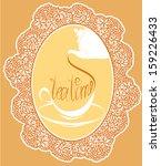 vintage tea party card design... | Shutterstock .eps vector #159226433