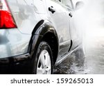 Car Wash With Flowing Water An...