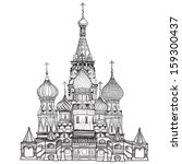 St Basil's Cathedral  Red...