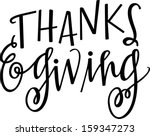 thanks and giving | Shutterstock .eps vector #159347273