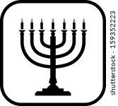 menorah vector icon  | Shutterstock .eps vector #159352223