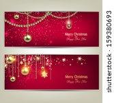 set of elegant red christmas... | Shutterstock .eps vector #159380693