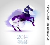 2014, year of the horse.eps10 vector - stock vector