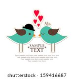 invitation card for wedding | Shutterstock .eps vector #159416687