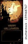 halloween haunted house  night... | Shutterstock . vector #159468767