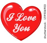 Gift Red Heart With Text   I...