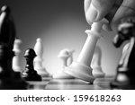 conceptual image depicting... | Shutterstock . vector #159618263